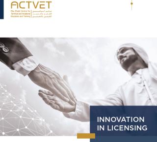 Innovation in Licensing - ACTVET