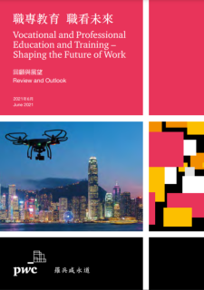 Vocational and Professional Education and Training - Shaping the Future of Work
